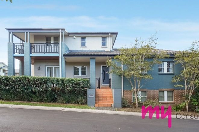 Picture of 43 Paley Street, CAMPBELLTOWN NSW 2560