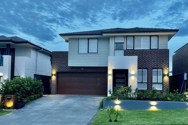 Picture of 5 Currenti Street, SCHOFIELDS NSW 2762