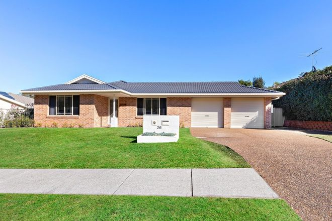 Picture of 26 Worcester Drive, EAST MAITLAND NSW 2323