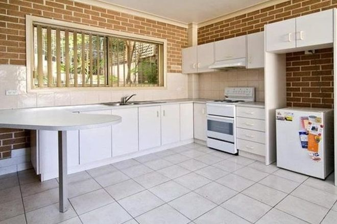 Picture of 6/35 Willoughby Road, CROWS NEST NSW 2065