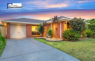 Picture of 1 Fiveash Street, St Helens Park NSW 2560
