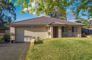 Picture of 21 Petunia Place, Macquarie Fields NSW 2564
