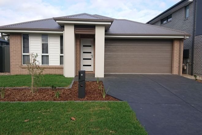Picture of 12 Gibbs Crescent, CATHERINE FIELD NSW 2557