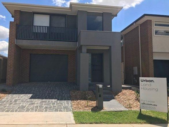 41 Tanga Road, Edmondson Park NSW 2174, Image 0