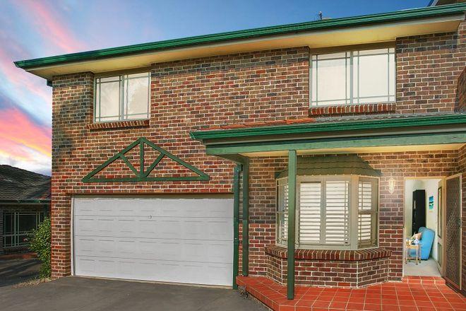 Picture of 3/10 Nullaburra Road, CARINGBAH NSW 2229