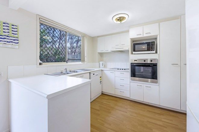 Picture of 7/3 Arundel Drive, ARUNDEL QLD 4214
