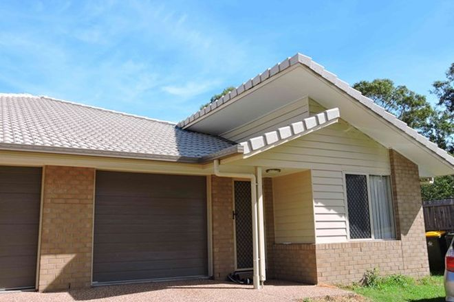 Picture of 155a East Street, WARWICK QLD 4370