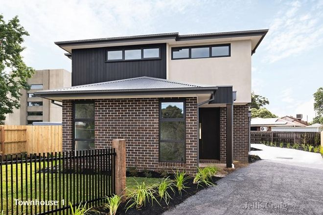 Picture of 1/2 Maple Court, HEIDELBERG WEST VIC 3081