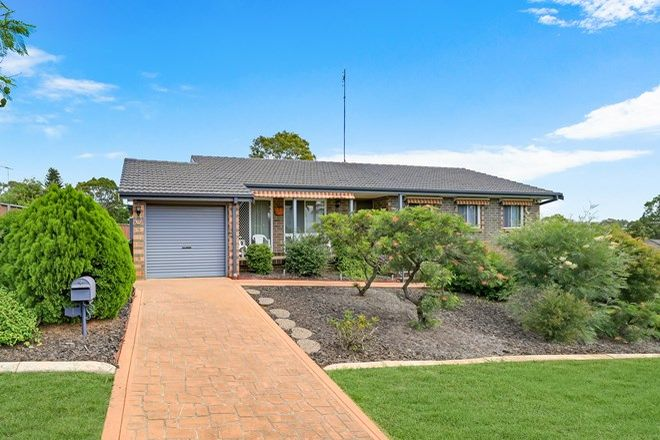 Picture of 1 Tremlow Crescent, AMBARVALE NSW 2560
