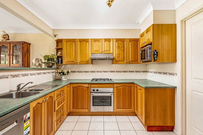 Picture of 1/2-4 Panbula Place, FLINDERS NSW 2529