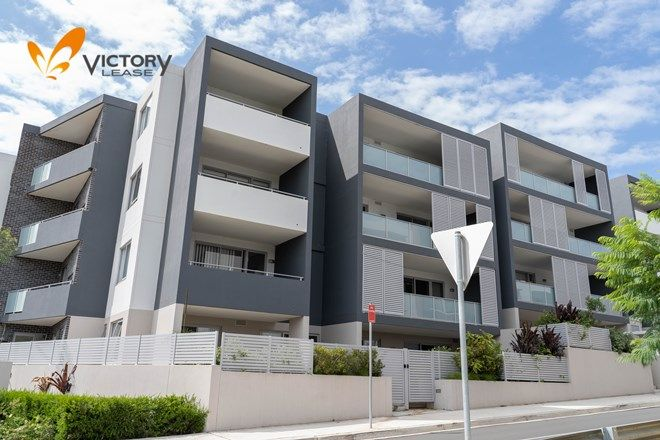 Picture of E206/3 Adonis Avenue, SCHOFIELDS NSW 2762