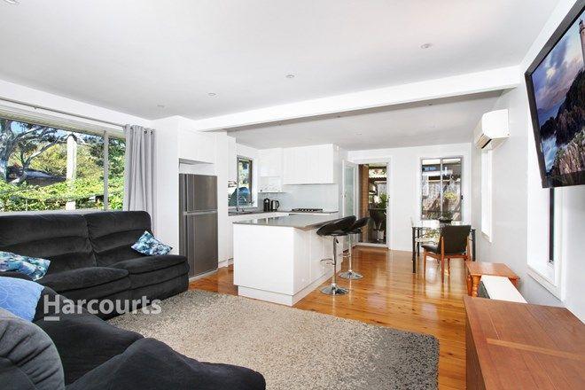 Picture of 32 Walbon Crescent, KOONAWARRA NSW 2530
