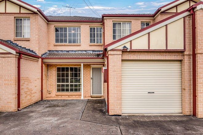 Picture of 7A Linda Street, FAIRFIELD HEIGHTS NSW 2165