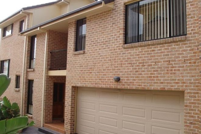 Picture of 5/97-99 Campbell Street, WOONONA NSW 2517