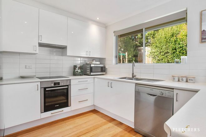 Picture of 29 Melview Drive, RINGWOOD NORTH VIC 3134