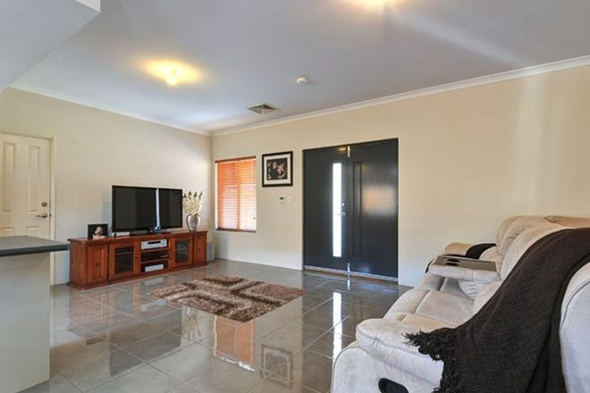 Picture of 5A Ball Place, QUEENS PARK WA 6107