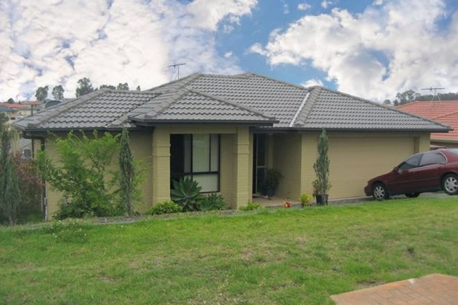 Picture of 53 Birch Grove, ABERGLASSLYN NSW 2320