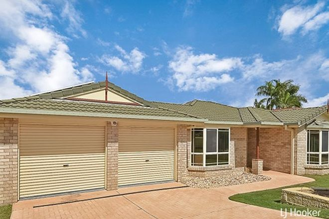 Picture of 50 Dampier Crescent, DREWVALE QLD 4116