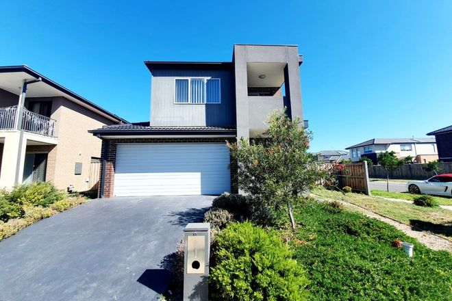 Picture of 59 Bondi Parade, POINT COOK VIC 3030