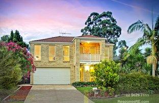 15 Vanessa Court, Glenwood NSW 2768