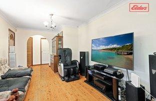 Picture of 23 Kokoda Terrace, Narara NSW 2250
