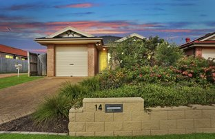 Picture of 14 Crommelin Cres, St Helens Park NSW 2560