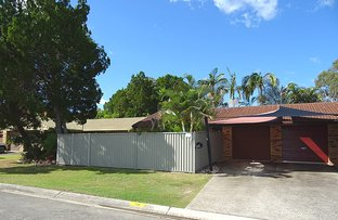 Picture of 2/18 Kangaroo Av, Coombabah QLD 4216