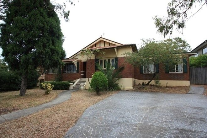 Picture of 2 Cross Street, CONCORD NSW 2137