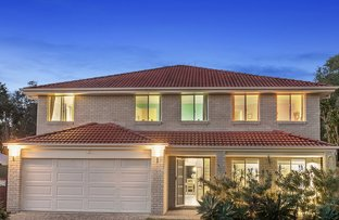 3 Figtree Place, Wakerley QLD 4154