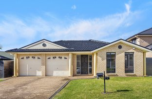 Picture of 7 Darling Mills Road, Albion Park NSW 2527