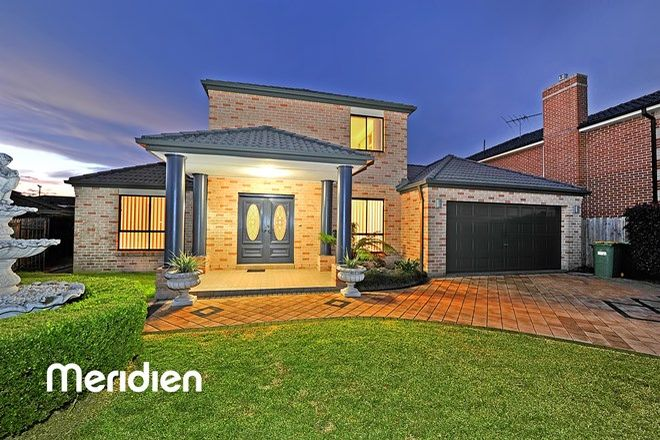 Picture of 64 Milford Drive, ROUSE HILL NSW 2155