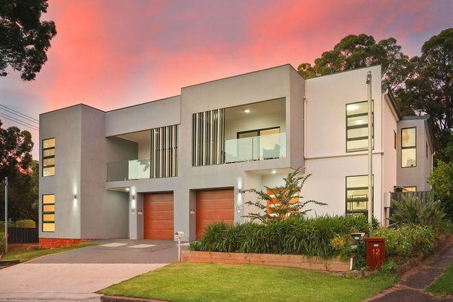 Picture of 11A Barrawinga Street, TELOPEA NSW 2117