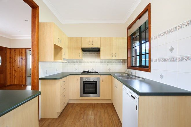 Picture of 5 Sussex Street, BERKELEY NSW 2506