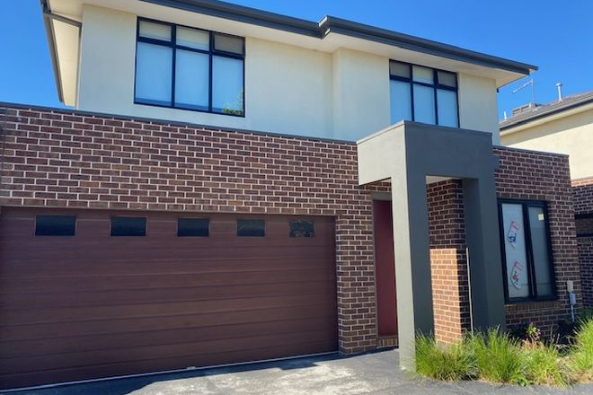 Picture of 3/66 George Street, DONCASTER EAST VIC 3109