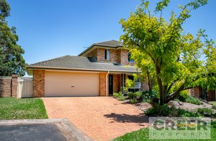 Picture of 16 Sandalwood Place, Garden Suburb NSW 2289