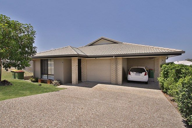 Picture of 78 Atlantic Drive, BRASSALL QLD 4305