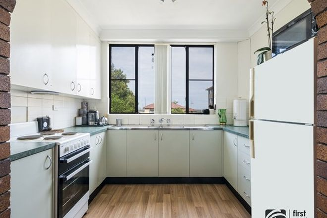 Picture of 7/254 Harbour Drive, COFFS HARBOUR NSW 2450