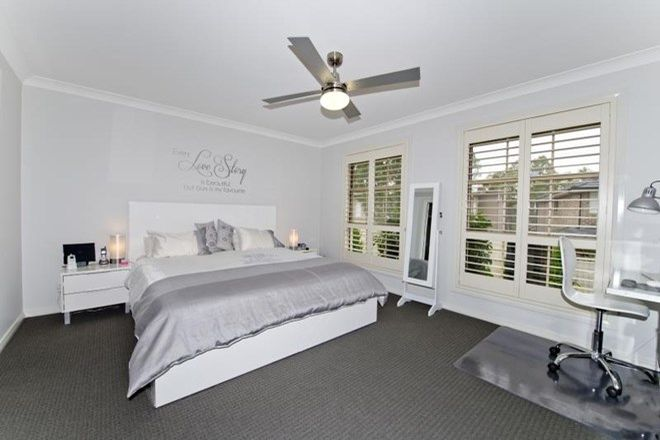 Picture of 6 Curlew Court, GLENMORE PARK NSW 2745