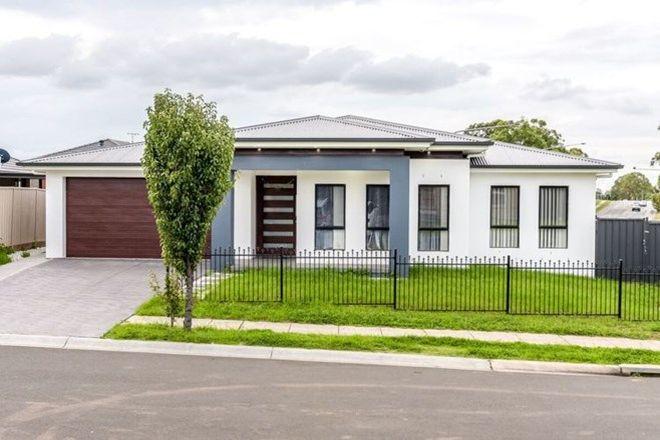 Picture of 27 Tamora Street, ROSEMEADOW NSW 2560