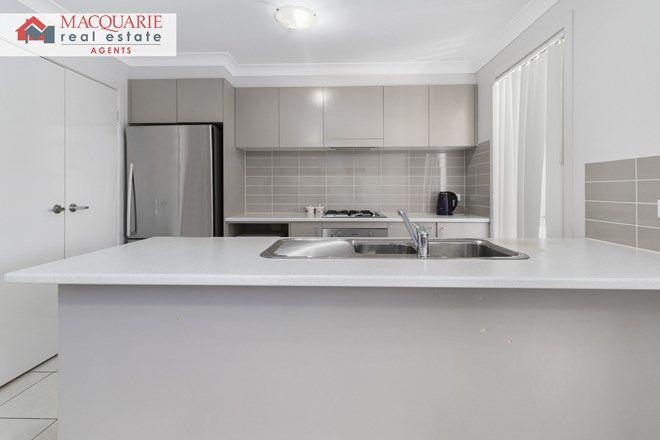 Picture of 90 Ingleburn Gardens  Drive, BARDIA NSW 2565
