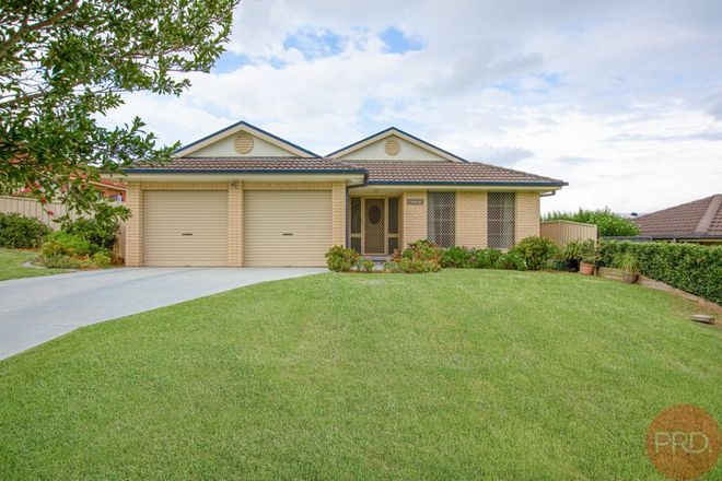 Picture of 5 Stanley Close, BOLWARRA HEIGHTS NSW 2320