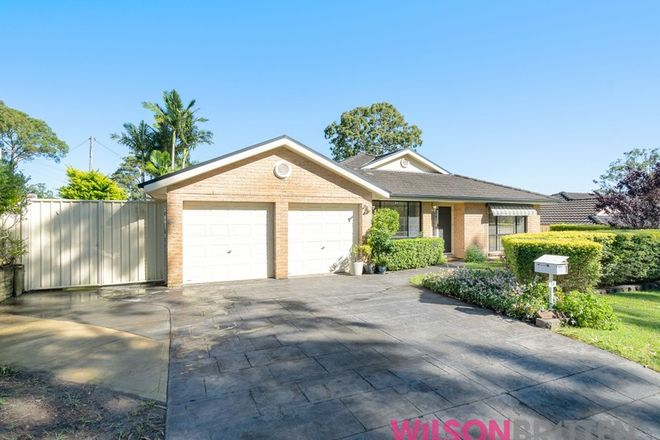 Picture of 14 Pearson Street, BONNELLS BAY NSW 2264