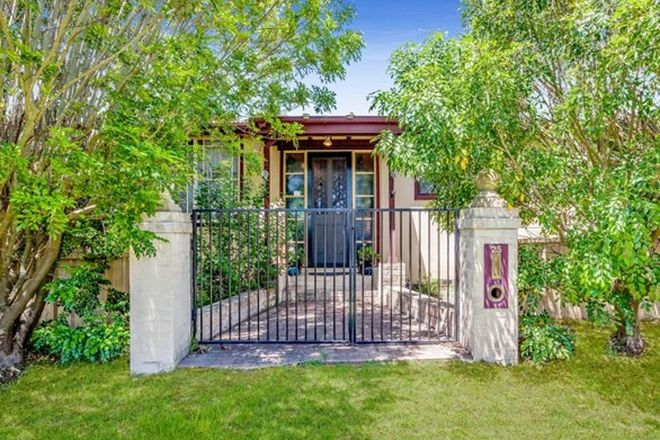 Picture of 25 Elm Street, COLO VALE NSW 2575