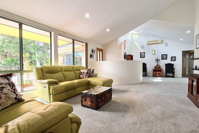 Picture of 3 Zamia Place, FORSTER NSW 2428