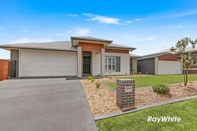Picture of 52 Sportsman Drive, KLEINTON QLD 4352