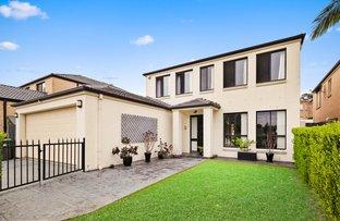 Picture of 18 Parkridge Circuit, Kellyville NSW 2155
