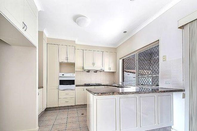 Picture of 10 Ironwood Close, RUNCORN QLD 4113