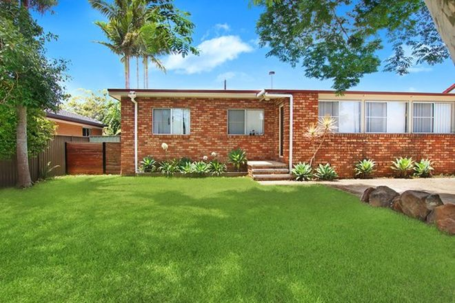 Picture of 1/160 Ballina Road, ALSTONVILLE NSW 2477