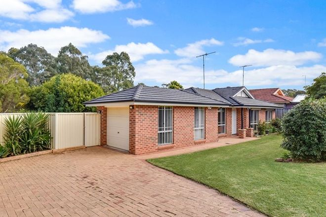 Picture of 61 The Kraal Drive, BLAIR ATHOL NSW 2560