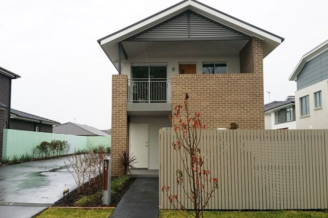 Picture of 76 Grima Street, SCHOFIELDS NSW 2762